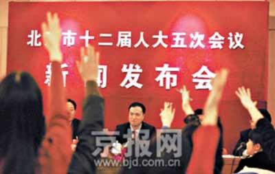 北京三甲医院将推行分时预约挂号 解决看病难题