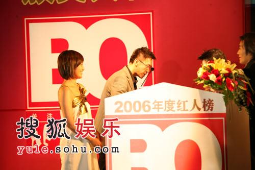 BQ06年度红人榜 赵琳王学兵获爱心大使(组图)
