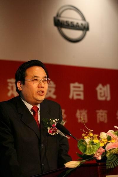 启创未来 郑州日产经销商年会在三亚召开