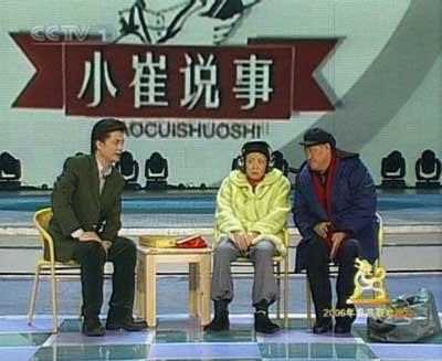 赵本山今年玩《难产》 搭档有宋丹丹还有牛群