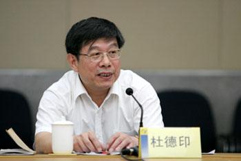 杜德印补选为北京市人大常委会主任