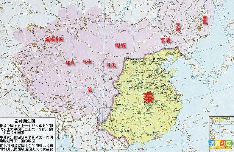 中国历史上最大的版图是多少图片