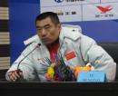 图文:亚冬会 领队饶刚回答记者问题