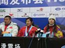 图文:亚冬会 自由式滑雪空中技巧新闻发布会