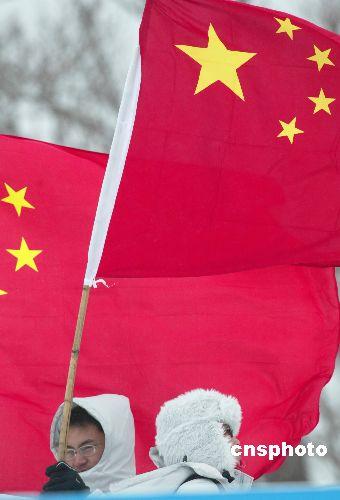 图文:亚冬会雪上项目赛场 热情高涨的中国观众