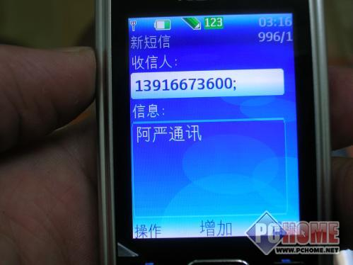 点击查看本文图片 1600万色Q屏智能机 诺记6300仅2K上市