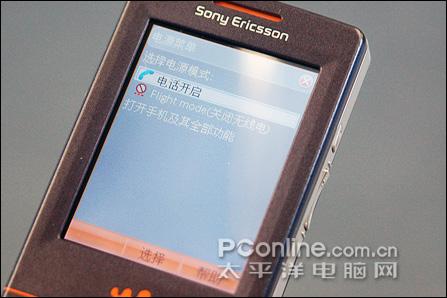 索尼爱立信W950+屏幕