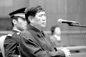 建设银行原行长张恩照受贿落马解读