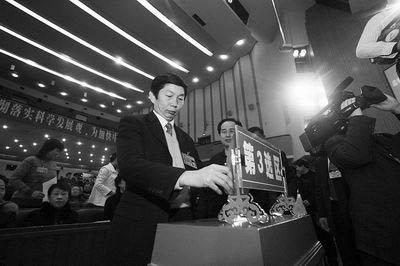 李长铎离任河南省人大常委会副主任 李柏拴当选