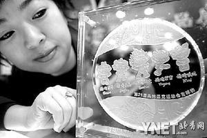 奥运史上最重纪念章亮相 奥运金章售价达129万