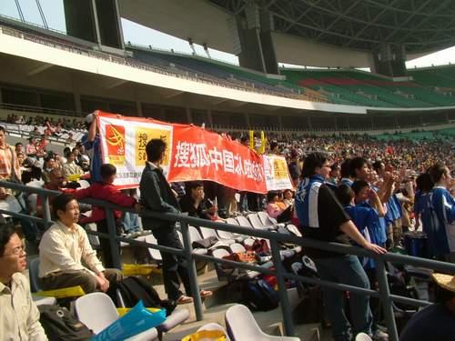 图文:中国女足VS美国 球迷打出横幅