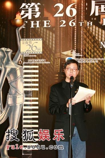 独家快讯:第26届香港电影金像奖公布入围名单
