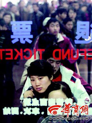 """西安市副市长:车票涨价等于""""变相抢劫""""(图)"""