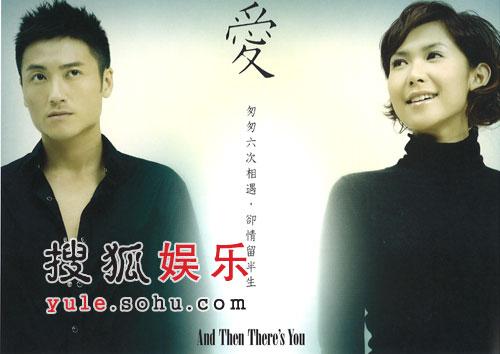 廖隽嘉处女音乐剧 香港艺术节重头戏《留着爱》