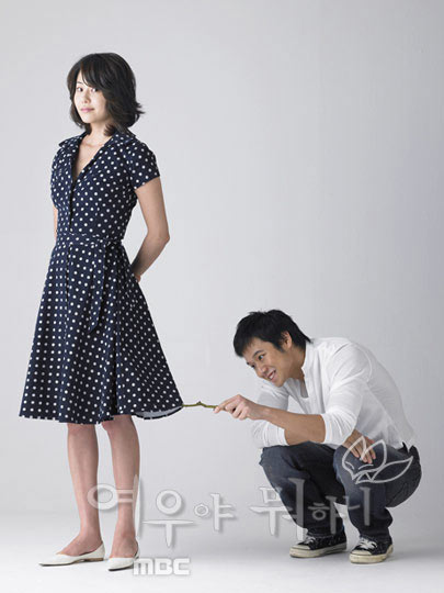 组图:2006年韩剧情侣拍档 你最钟爱哪一对?