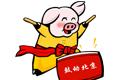 北京奥运会倒计时500天