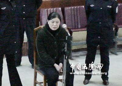 安徽厅级女贪官尚军有立功表现一审判10年(图)