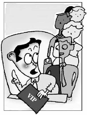 生活话题:VIP插队引公愤普通客户咋这么受歧视