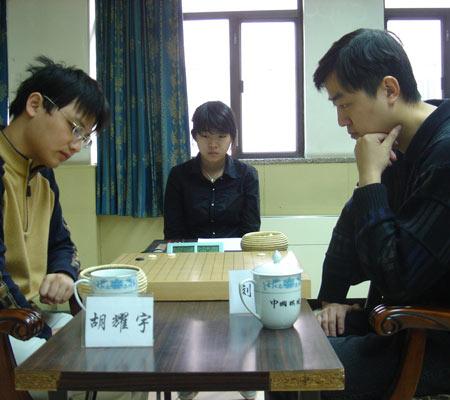 图文:第21届天元赛八强战 胡耀宇对阵刘世振