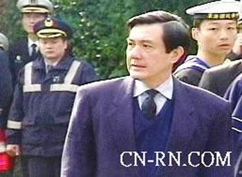 """马英九否认""""王马心结"""" 称国民党08年一定要赢"""