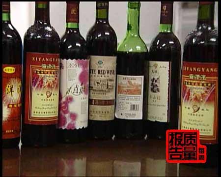央视《每周质量报告》:变了味的葡萄酒(图)