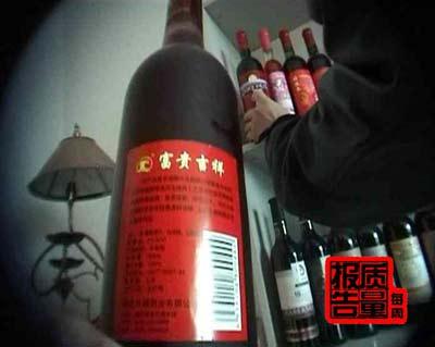 不法商贩勾兑假葡萄酒 成本最低的每斤仅两毛