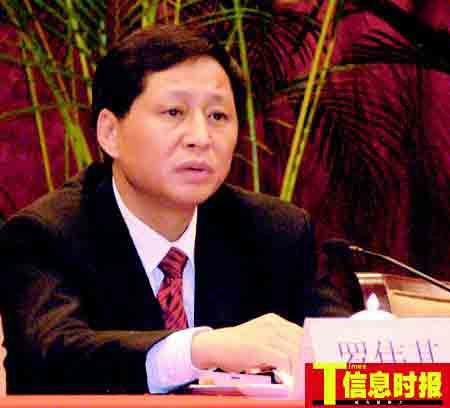 广东药品管理局:佰易事件没有媒体报道严重