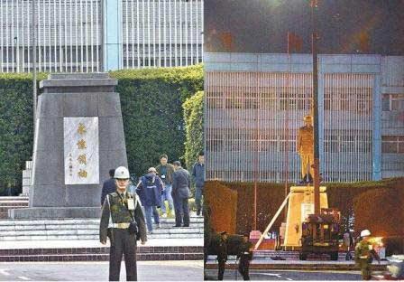 台湾军营拆除228座蒋介石铜像 被弃污水厂(图)