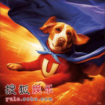 组图:迪士尼暑期动画钜献《超人狗》剧照曝光