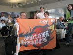 AMD芯连惠普 带个本本闯非洲报道