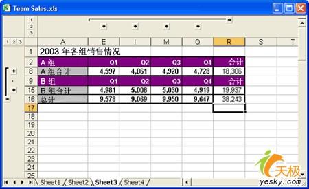 应用分级显示的汇总工作表