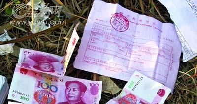 东莞一工厂现金支付工资 2500元一半是假币(图)