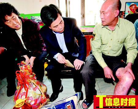 广州市委副书记询问治安信息 强调加强防范(图)