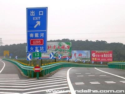 北京至北戴河旅游_远离喧嚣 北京自驾北戴河攻略-搜狐旅游