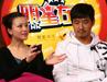 视频:刘孜接替秦海璐 和郭晓冬演绎