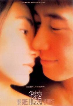 记住那些你爱过和爱过你的人 情人节电影推荐