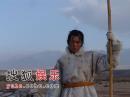 图:《图雅的婚事》剧照欣赏(4)