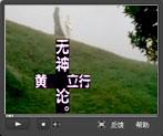 黄立行搜狐歌会