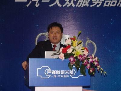 一汽大众 服务品牌推广优秀经销商颁奖会召开