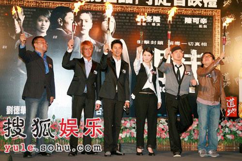 《门徒》香港首映 刘德华吴彦祖上演毒场枭雄