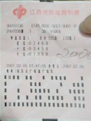 江西男子偷走1400余注彩票 兑奖时被抓(组图)