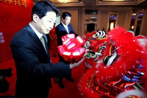SK电讯、NEC等在华外企向中国人民集体拜年