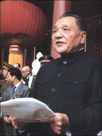 ...邓小平生前其他76件珍贵文物一起,将陈列于邓小平故居陈列室...