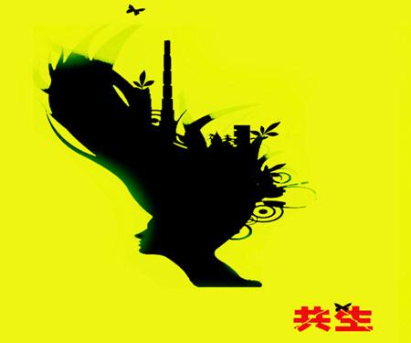 环境保护 共生 作者:傅磊