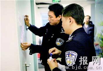 北京亿霖蒙人种树骗16亿 9名高管涉嫌传销被拘