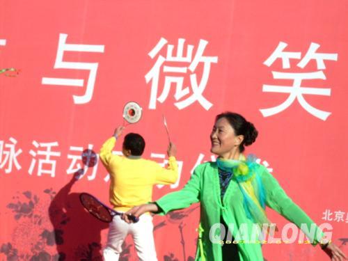 志愿者比拼 歌声与微笑 北京人传唱 微笑北京