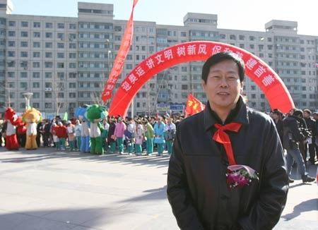福娃精神进海淀 20所学校成奥林匹克教育示范校
