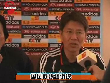 图文:国足三教头做客搜狐 李树斌谈分工