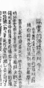 邓小平逝世十周年纪念