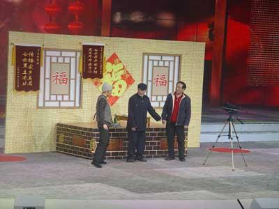 赵本山春晚联排首次亮相 小品名《策划》(图)